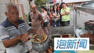 23/06: 获选全球最佳街头美食  槟城炭炒炒粿条生意火红