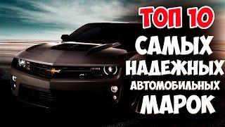 видео Лучшие машины США