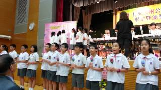 Publication Date: 2013-07-05 | Video Title: 20130705 上水惠州公立學校 第53屆畢業典禮 ( 敲