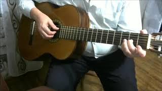 Изгиб гитары желтой на гитаре (разбор)