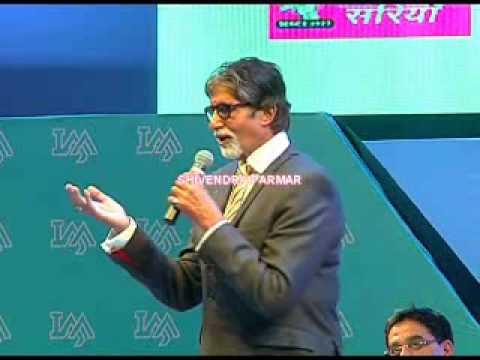 Madhushala full poem Amitabh Bachchan's