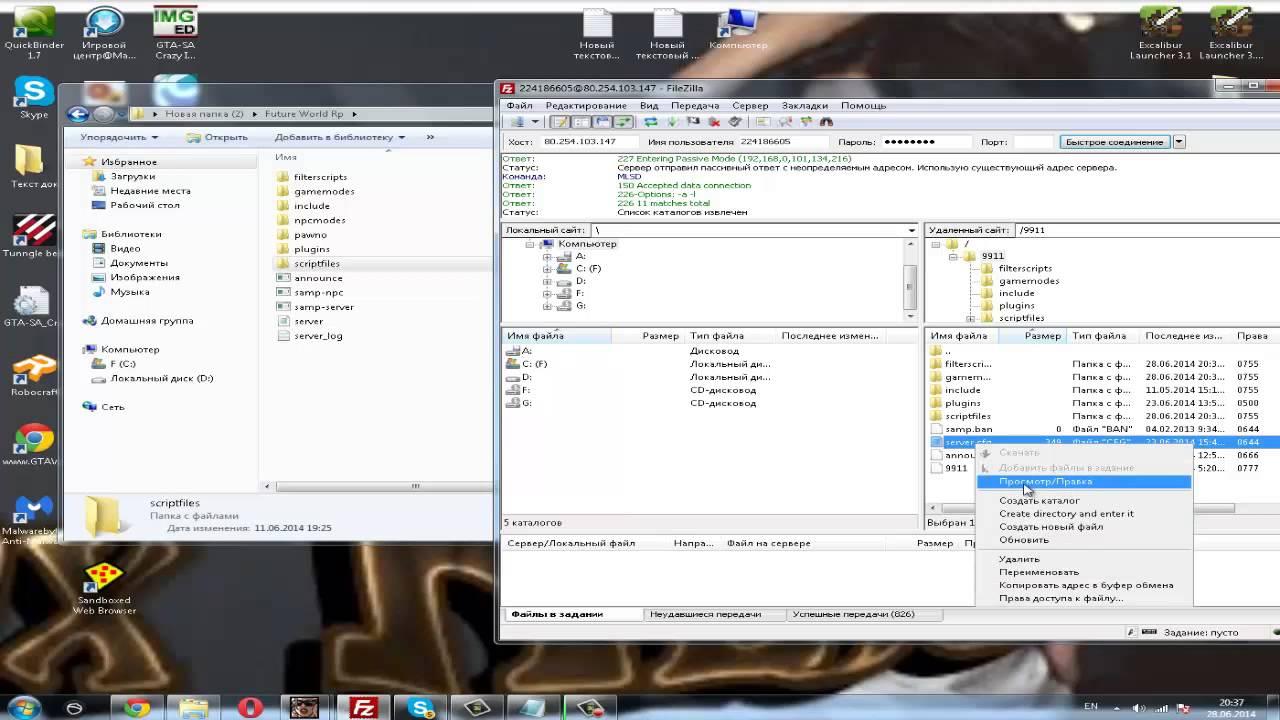 как настроить smtp сервер на хостинге