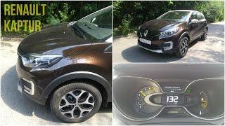 Renault Kaptur - Движение с комментариями (60p)