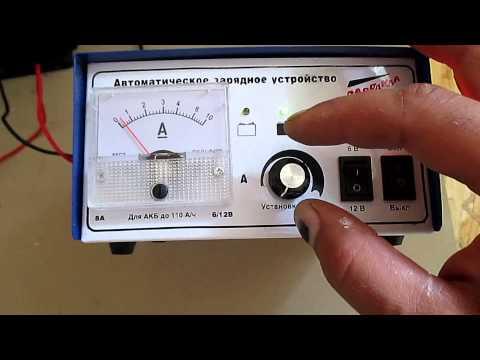 Как определить что аккумулятор заряжен по зарядному устройству