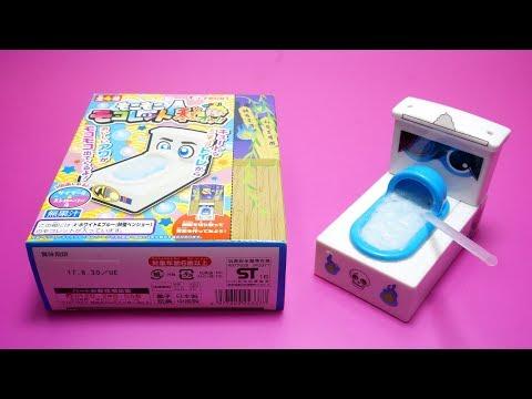 Toilet Candy MOKO MOKO Mokolet Japanese Candy Toilet from Heart