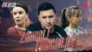 Zaharli Tomchilar Oand39zbek Serial  Захарли томчилар узбек сериал 116-qism