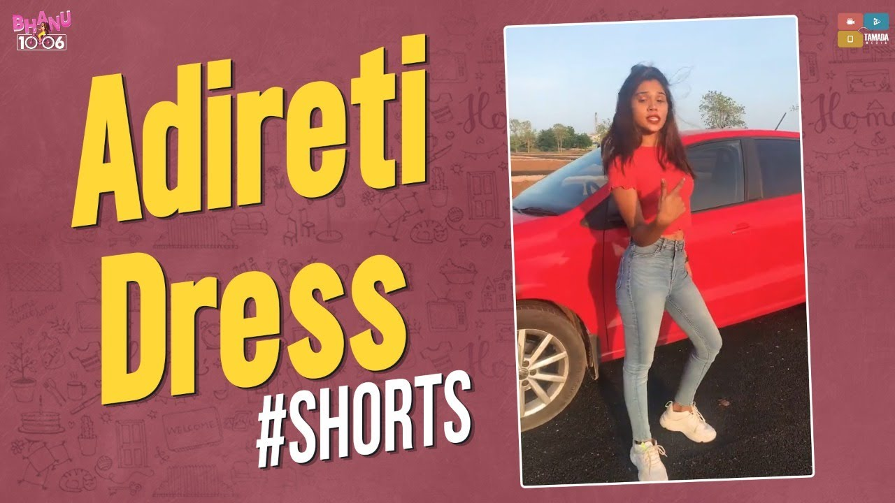 Adireti 😛 #adiretisong #bhanu1006 #shorts