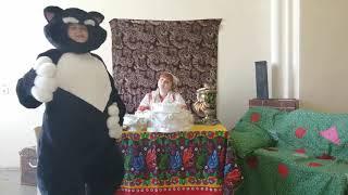 """Онлайн-игра """"Загадки бабушки Лукерьи и кота Василия""""  МБУ ГДК г. Гуково"""