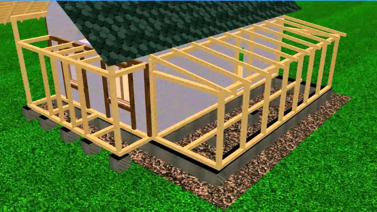 Программу для строительного моделирования
