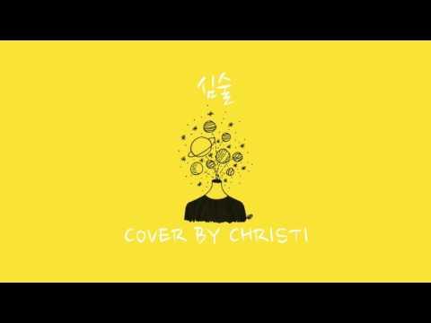심술 (GRUMPY) [Cover by Christi]