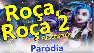 Download Roça Roça 2 (paródia lol) Passa Passa - Los Manos do GG MP3 song and Music Video
