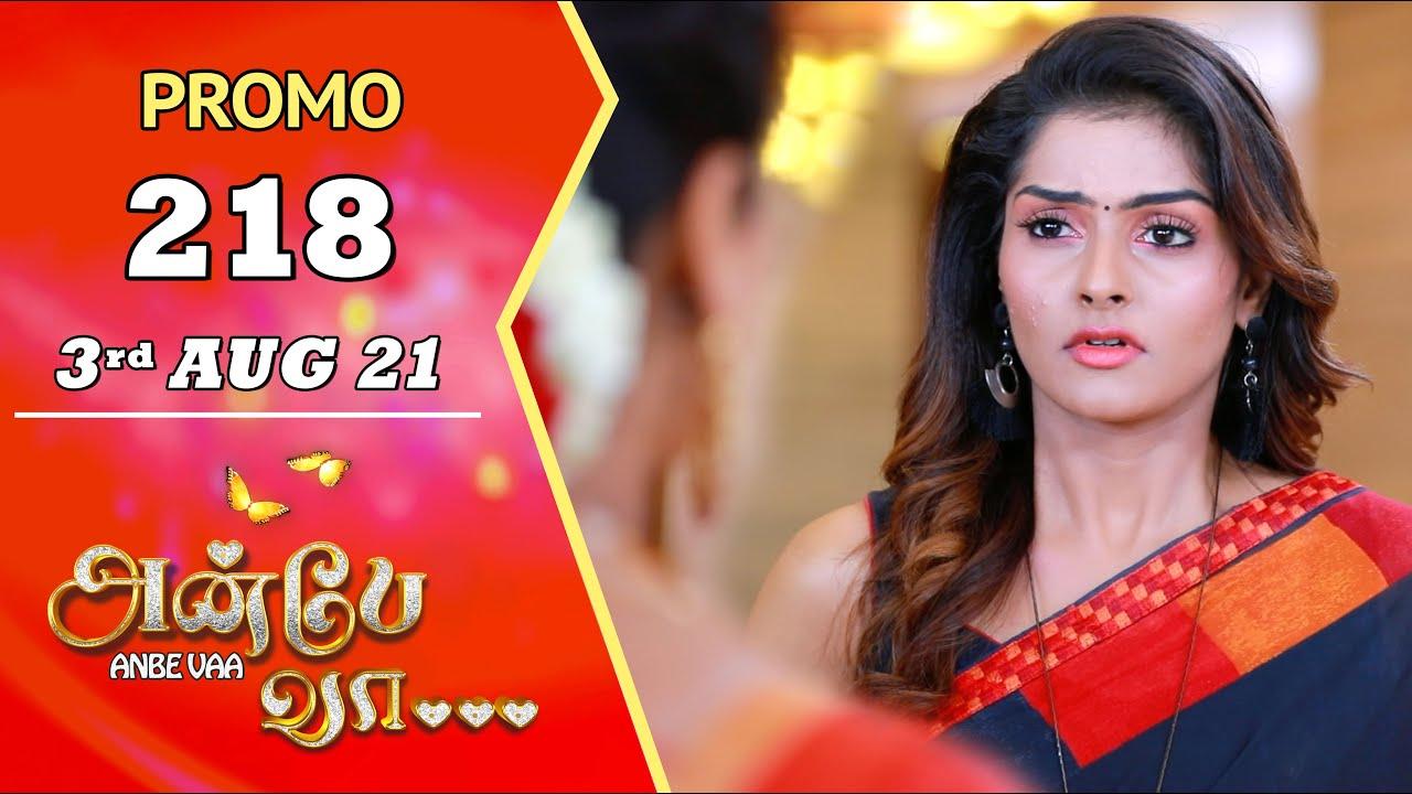 ANBE VAA | Episode 218 Promo | அன்பே வா | Virat | Delna Davis | Saregama TV Shows Tamil