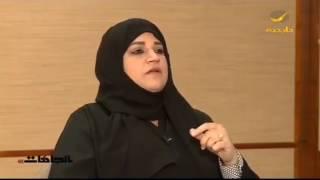 بالفيديو.. هوازن ميرزا: لدي طالبات يرغبن بالزواج يومين في الأسبوع فقط