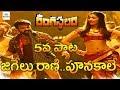 Jigelu Rani Song Latest Updates | రంగస్థలం ఐటెం సాంగ్ | Ram Charan | Pooja Hegde | Rangasthalam Song