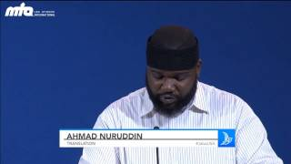 Recitation from The Holy Quran by Hafiz Mubarik Kukoye at Jalsa Salana USA 2013