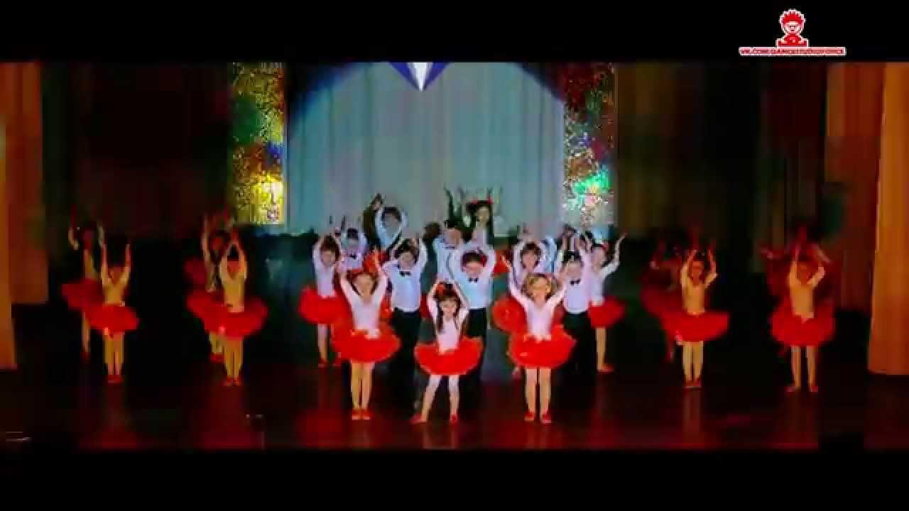 Студия танца риолис подарки музыка mp3 скачать