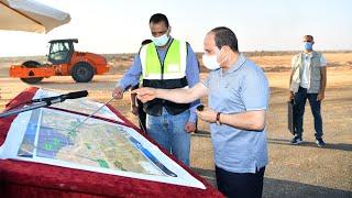#موقع_الرئاسة || الرئيس عبد الفتاح السيسي يتفقد مشروعات تطوير شبكة محاور وطرق الساحل الشمالي