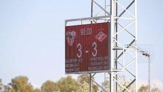 «Севилья» (U-19) — «Спартак» (U-19). Как это было.