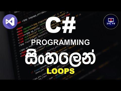 Loops in C# Programming tutorial for beginers in sinhala thumbnail