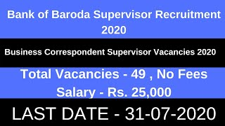 Bank of Baroda Supervisor Recruitment 2020 |  Bank of Baroda Supervisor Jobs 2020 | BOB Jobs 2020