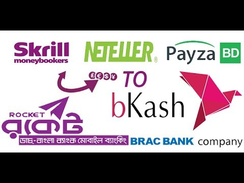 Neteller | Skrill | Payza থেকে  Bkash ও DBBL এ টাকা উত্তোলন করুন ২ মিনিটের মধ্যে &  (Payment Proof)!