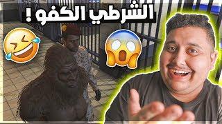 رجعوني السجن مرة ثانية ولكن صار شيء غير متوقع 😱!! | قراند الحياة الواقعية GTA5