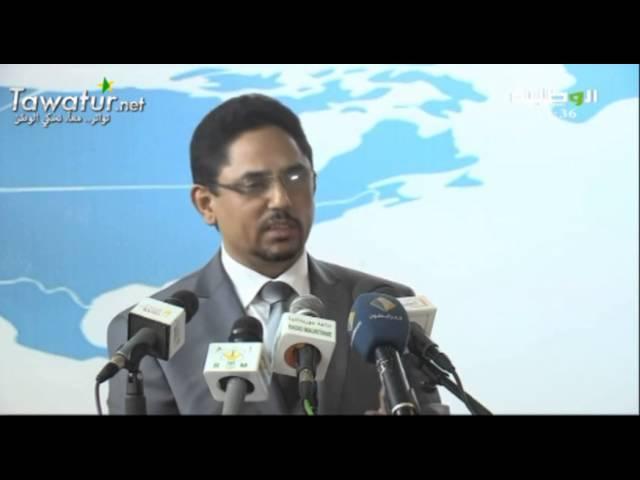 JTF du 14-01-2016  El-wataniya , Tima Mohamed Vadel