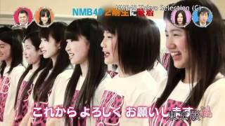40 2011.06.25 ON AIR (東京) 【内容】 NMB48 2期生が1期生と初対面、...