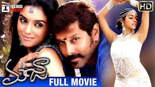 Majaa Full Movie | Vikram | Asin | Rockline Venkatesh | Vidyasagar | Telugu Cinema