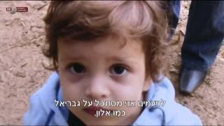 מבט עם יעקב אילון - ריאיון עם אילן יהודה שבנו הוטבע למוות בידי אשתו