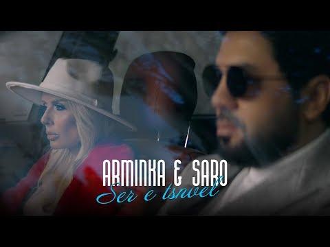 Arminka & Saro (Saro Tovmasyan) - Ser e Tsnvel (2019)