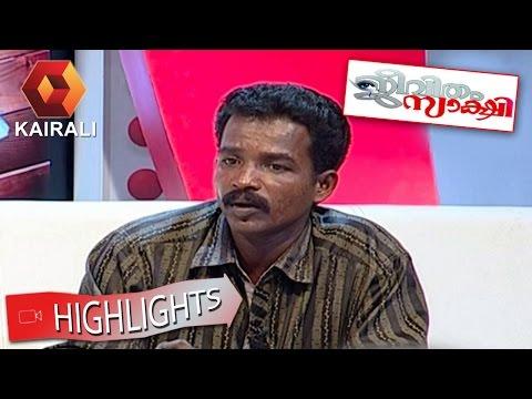 Jeevitham Sakshi 05 06 2015 Highlights