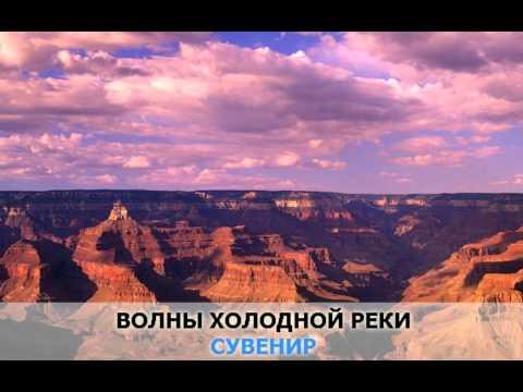 Текст песни(слова) Баста feat. Тати - Я или ты