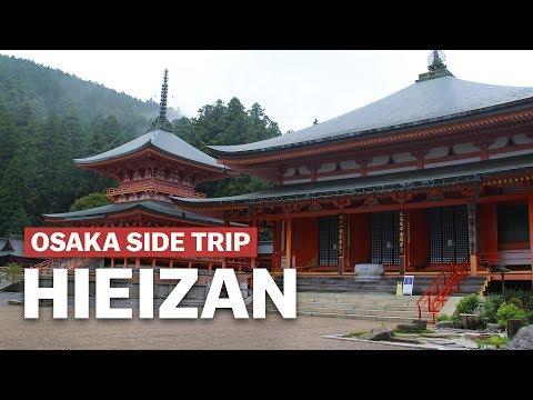 osaka-side-trip-to-mount-hieizan-|-japan-guide.com