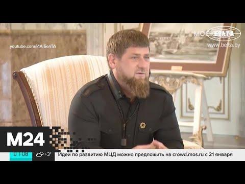 Кадыров временно не