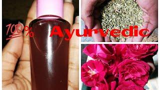 Homemade Tonar / 💯% Ayurvedic/All skin type/ bnaye 15 minutes ghar par hi