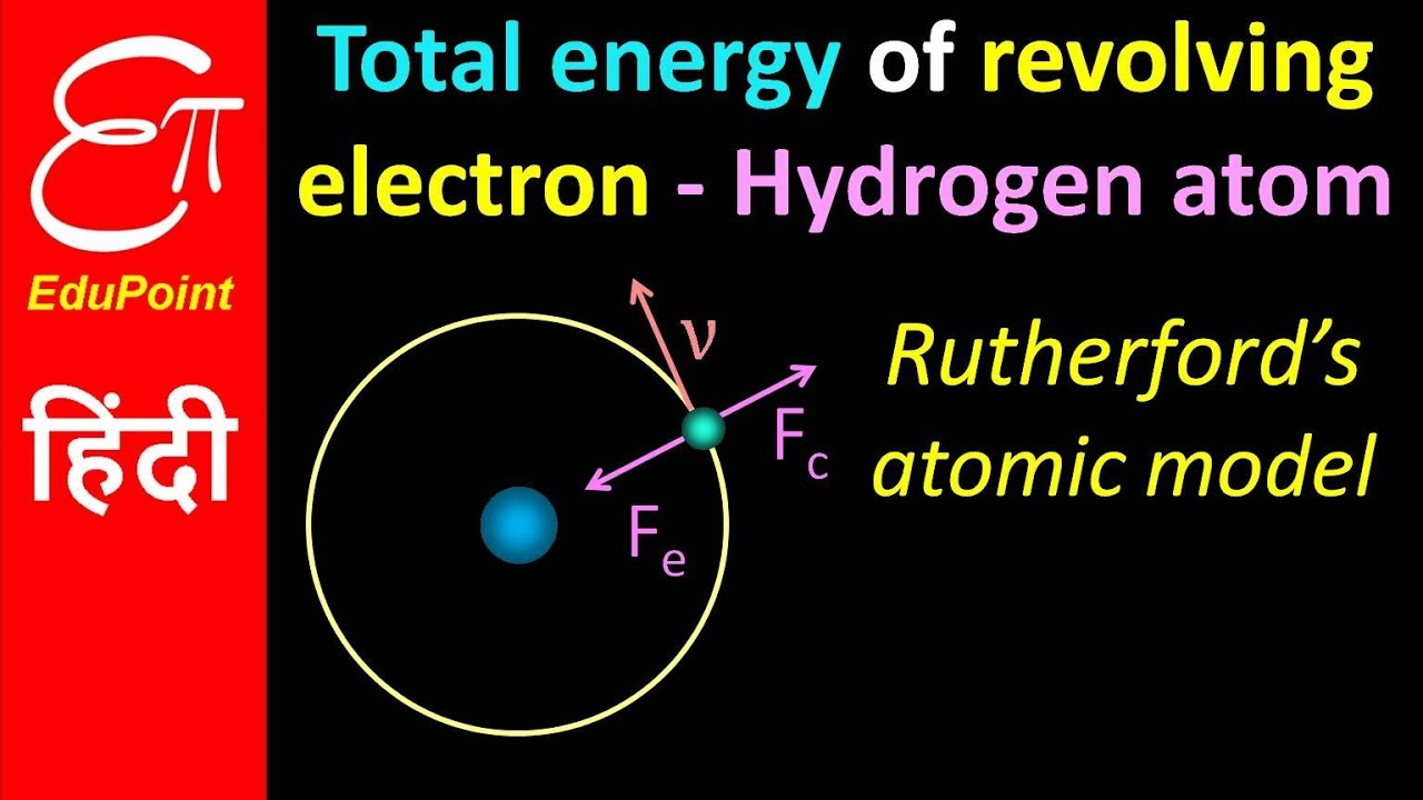 Fine structure of hydrogen atom in hindi