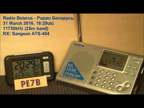 Radio Belarus - final day of shortwave transmissions