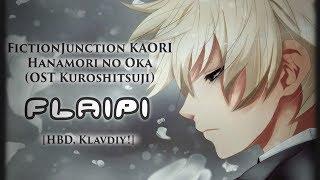 【FlaiPi】花守の丘 / Hanamori no Oka / ANIME【HBD, Klava!||RUS COVER】