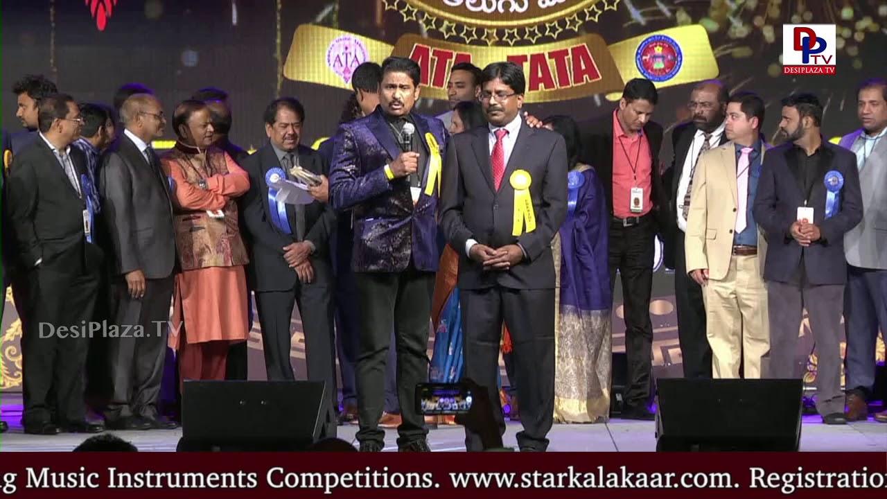 Harinath Policherla thanks Karunakar Asireddy at American Telugu Convention - Day 3 | DesiplazaTV