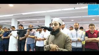 Gambar cover القارئ محمد حسن الميداني من صلاة التراويح ليله 10 رمضان 1440