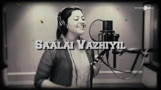 Cover images Seramal ponal- Guleabaghavali |clips