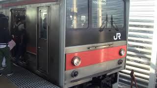 武蔵野線205系 舞浜駅発車