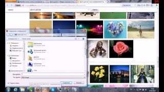 Как копировать фото(, 2013-05-15T05:44:41.000Z)