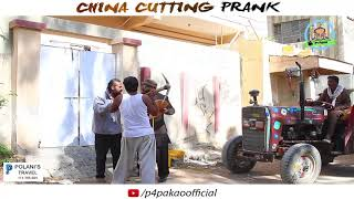 | CHINA CUTTING PRANK | By Nadir Ali In | P4 Pakao | 2017