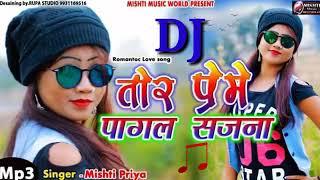 New bhojpuri DJ Mix songs Ki Pujawa Mar Gayle hey hey || Pujawa Mar Gayle hey hey DJ Remix Song ||