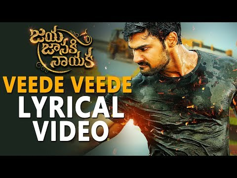 Veede Veede Full Song With Lyrics || Bellamkonda Sreenivas || Rakul Preet || DSP