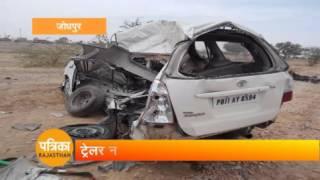 jodhpur road accident