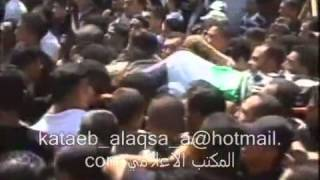 فرسان الليل   وسعو الميدان فادي قفيشه   YouTube