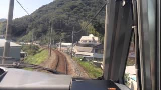 2012年6月からアルファ・リゾート21一部列車で放送されている車内放送が入った 車窓風景です。